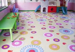 幼儿园环保塑胶地板